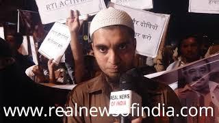 Hame Insaaf Chahiye Babu Bhai ke Hatyara ko Phansi Do