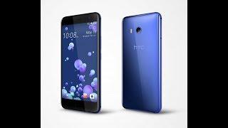 आज भारत में लॉ़न्च होगा 'स्क्वीज़ टेक्नोलॉजी' स्मार्टफोन HTC U11  / Squeeze for the Brilliant U
