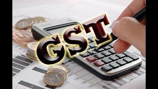 अब GST के बाद ये चीजें हो जाएंगी सस्ती: और यहाँ यहाँ बचेगा आपका पैसा   GST Bill Explained