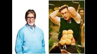 'जग्गा जासूस' फिल्म देखने के बाद अमिताभ बच्चन ने कहा की मुझे यह फिल्म ?