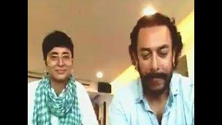 बड़ी खबर :  स्वाइन फ्लू के कहर से आमिर खान और किरण राव भी नहीं बच पाए , जानिए पूरा मामला