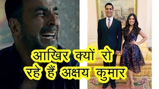 Why Akshay Kumar is Crying on His Birthday | News Remind