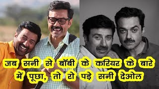 Question About Brother Bobby Career, Then Crying Sunny Deol