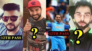 What Are The Educational Qualifications of Indian Cricketers | News Remind