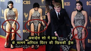 Wardrobe Malfunction of Ariel Winter  in Red Carpet| Oops Moment | News Remind