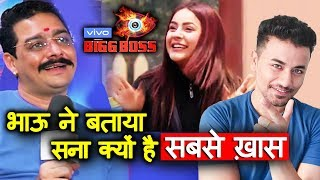 Bigg Boss 13 | Hindustani Bhau CALLS Shehnaz Gill SPECIAL; Here's Why | BB 13 Video