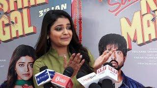 Zamana Badal Gaya Song Launch | Sab Kushal Mangal | Riva Kishan Interview