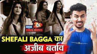 Bigg Boss 13   Shefali Bagga WEIRD Behavior At Night   BB 13 Episode Preview