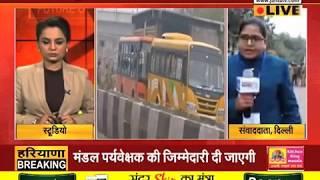#DELHI : सीलमपुर में हिंसक प्रदर्शन, पुलिस ने कहा- अब हालात नियंत्रण में