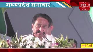 पुलिस ग्राउंड छिंदवाड़ा में मुख्यमंत्री कमलनाथ ने कोर्न फेस्टिवल का किया शुभारंभ