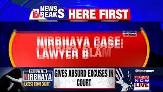 CJI Bobde recuses from hearing Nirbhaya rape case convict's review plea, new bench tomorrow