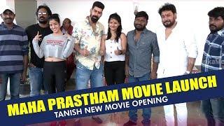 Maha Prastham Movie Launch || Tanish New Movie Opening || Bhavani HD Movies