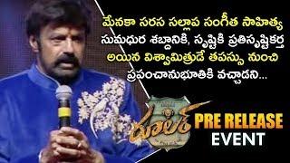 Nandamuri Balakrishna Powerful Speech @ Ruler Pre Release Event || Bhavani HD Movies