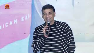 Dil Raju Awesome Speech || Prathi Roju Pandage Movie Pre Release Event || Bhavani HD Movies