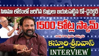 Co Director Kasturi Srinivas Exclusive INTERVIEW | Full Interview | BS Talk Show | Top Telugu TV