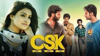 CSK (Charles Shafiq Karthika) Full Movie | 2019 Telugu Full Movies | Sharran Kumar | Jai Quehaeni