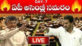 AP Assembly  LIVE | Winter Session Day 6 LIVE | CM Jagan Speech | Chandrababu Naidu