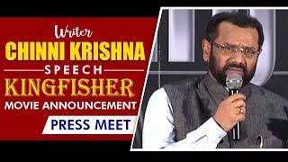 Writer Chinni Krishna's Kingfisher Movie Announcement Press Meet || Bhavani HD Movies