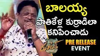 Producer C Kalyan Speech || Ruler Pre Release Event || Bala Krishna || Bhavani HD Movies