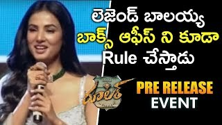 Sonal Chauhan Wonderful Speech || NBK Ruler Pre Release Event || Bhavani HD Movies