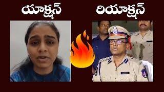 Atluri Suresh Kumar VS HYD Police   Banjara Hills Police on Young   Top Telugu TV