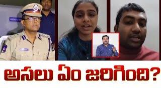 Atluri Suresh Kumar, Pravija Case Full Details | Banjara Hills Police | DCP | Top Telugu TV