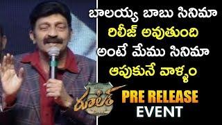 Hero Rajasekhar Speech || NBK Ruler Pre Release Event || Bhavani HD Movies