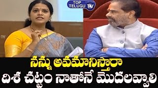 Adireddy Bhavani Emotional Speech In AP Assembly | TDP | YSRCP | AP Political News | Top Telugu TV