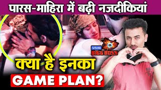 Bigg Boss 13 | Paras Chhabra KISSES Mahira Sharma | NEW LOVE STORY | What Is The Game Plan? | BB 13