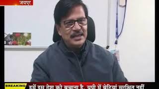 MNIT | डीजल इंजन चलाए जाएंगे, जयपुर में MNIT में डीजल इंजन बाइक पर हुआ था रिसर्च | JAN TV