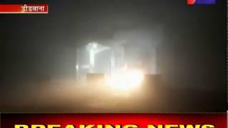 Didwana Weather News | प्रदेश में सर्दी का सितम, डीडवाना में कोहरे से जनजीव प्रभावित | JAN TV