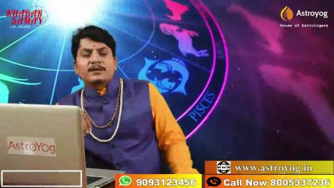 कुंडली के रहस्य | 19 December 2019 | Aaj Ka Rashifal | Pt. Sujit Mishra ji