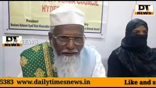 CAA And NRC | Moulana Qair Uddin Sufi | Request Every Hindu Brothers To Stood Against These Bills -