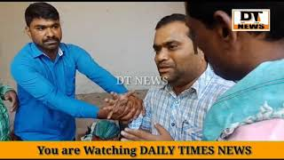 Corrupt Oiffcer Arrested Red Handed By Anti Corruption Bureau   DT News