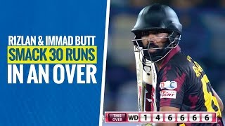 Qatar T10 League: Mohammed Rizlan and Immad Butt smack 30 runs in last over to finish the innings