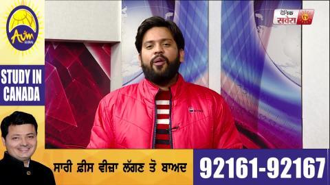 Fark Ni Painda   Navv Inder   New Punjabi Song   Dainik Savera