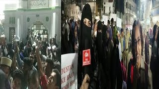 Hyderabad Men And Women's Protest Against CAB And NRC At Darushifa Ground | @ SACH NEWS |