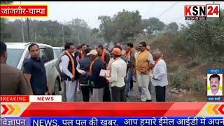 जांजगीर-चाम्पा/खरौद नगर पंचायत में चुनावी प्रचार प्रसार जोरो पर....