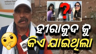MLA Sura Routray slams PM Modi and CM Naveen Patnaik- ଦିଲ୍ଲୀ ରୁ ଫେରି ଗର୍ଜିଲେ ସୁର ଭାଇ, ଦେଖନ୍ତୁ