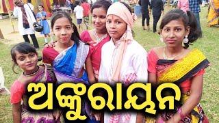 Bandhu Organisation takes an initiative for children - ପିଲାମାନଙ୍କୁ ଉଚିତ୍ ମାର୍ଗ ରେ ନେବାକୁ କାର୍ଯ୍ୟକ୍ରମ