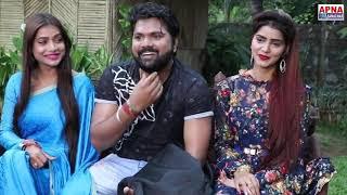 Film | Suhaagan | Muhurat - Samar Singh, Nilu Shankar Singh, Mahi Khan - Apna Samachar