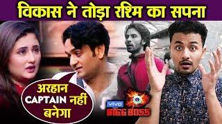 Bigg Boss 13 | Vikas Gupta Throws Arhaan Out Of Captaincy | BB 13 Episode Preview