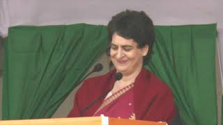 Jharkhand Election 2019 | Smt. Priyanka Gandhi Vadra addresses a public rally in Pakur, Jharkhand