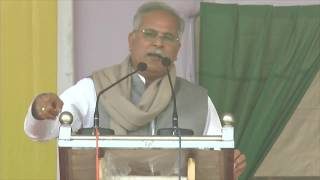 Jharkhand Assemble Election 2019 | Bhupesh Baghel addresses a public meeting in Pakur, Jharkhand
