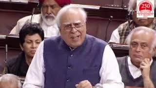Kapil Sible in Rajya Sabha on the Citizenship Amendment Bill