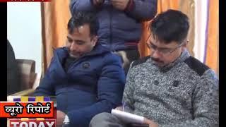 18 DEC N 15 END सोलन में भाजपा द्वारा प्रेस वार्ता का आयोजन किया गया