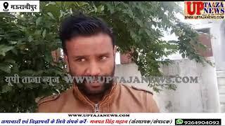 नगर पंचायत कटेरा के अधिशासी अधिकारी ने गौशाला के नाम पर 4 लाख रुपये हड़पने का मामला आया सामने