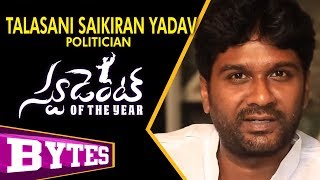Talasani Saikiran Yadav about Student of The Year Movie || Bhavani HD Movies