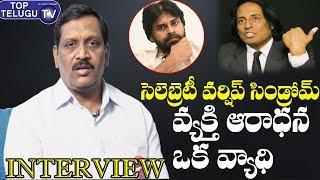 Rajashekar Rao Exclusive Interview about Pawan Kalyan | Janasena Party | Top Telugu TV Interviews