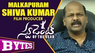 Malkapuram Shiva Kumar About Student Of The Year Movie || Bhavani HD Movies